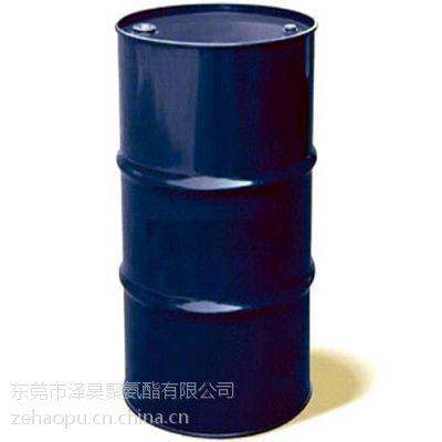 广东东莞|惠州|深圳供应优级品聚合MDI/粗MDI/黑料原料 5005