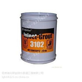 供应聚氨酯灌浆堵漏液 ---北京老德