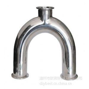 卫生级管件,U型弯头,不锈钢卫生管件,卫生级快装弯头