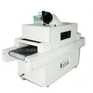 供应UV固化炉,UV光固炉,深圳UV机