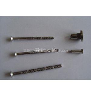 供应不锈钢合叶芯子不锈钢竹节螺栓非标螺栓定做不锈钢对锁螺丝