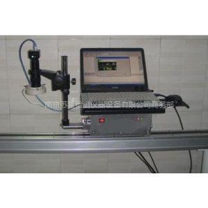 供应钢卷尺检定仪(数据处理型)钢卷尺检定平台(装置)