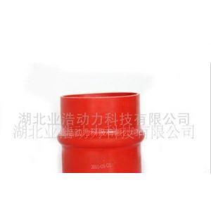 供应康明斯配件硅胶管、减震垫