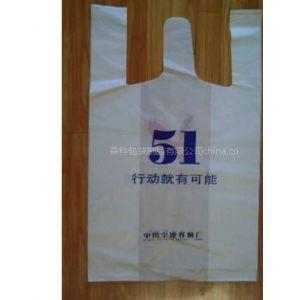 长沙塑料包装袋包装袋食品包装袋