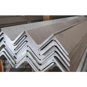 供应角钢理论重量表及规格