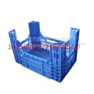 供应北京市鑫华亨塑料用品厂直销塑料箱、塑料筐、菜筐、水果筐、糕点箱、面包箱超市周转筐
