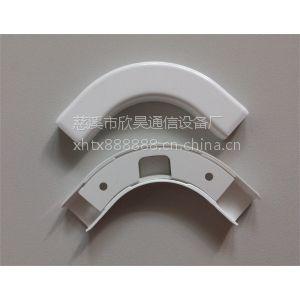 供应FTTH光纤布线产品(阴角 阳角 弯角)