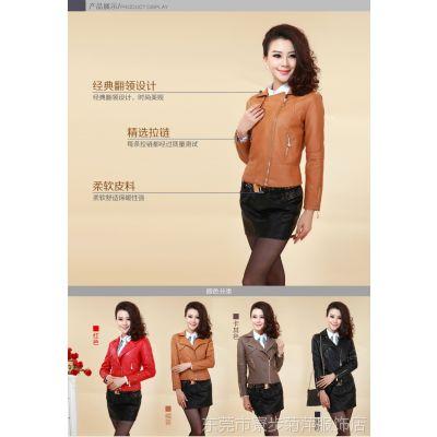供应批发厂家直供时尚女装 韩版超好手感 金属拉链翻领短装皮衣外套
