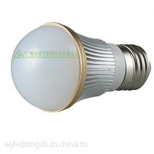 供应3W/5W/7W球泡灯 广州微宇照明科技有限公司