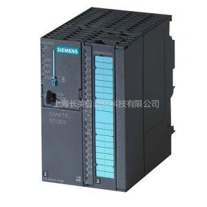 供应西门子PLC  上海长英