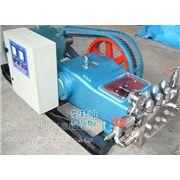 试压泵/管道试压泵/胶管试压泵/高压泵