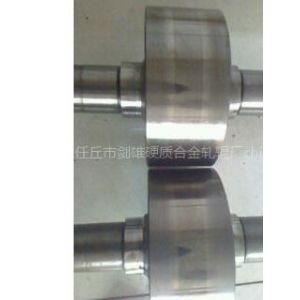 供应冷轧带肋钢筋用硬质合金轧辊、扁丝轧辊