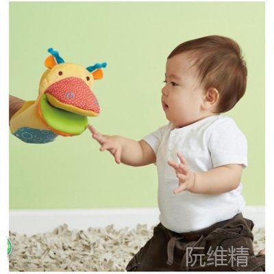 卡通可爱仿真动物手偶安抚娃娃宝宝布料玩具游戏讲故事一件代发