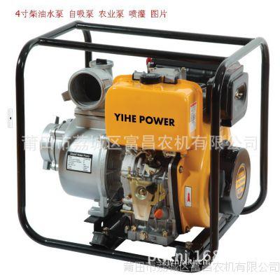 4寸柴油自吸水泵组 柴油离心泵抽水泵组