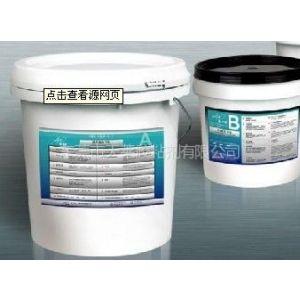 供应8002AB封装灌封环氧树脂胶