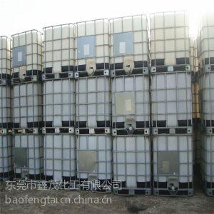 供应供应建筑涂料用水性树脂丙烯酸乳液