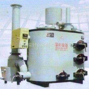 供应金荣轩专业供应常压热水锅炉供采暖,洗浴小区供暖,集中供暖等