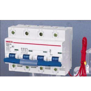 供应供应分励脱扣断路器/预付费电能表专用断路器DZ47S-125