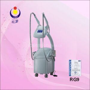 供应意大利·核磁爆脂塑体仪RG9