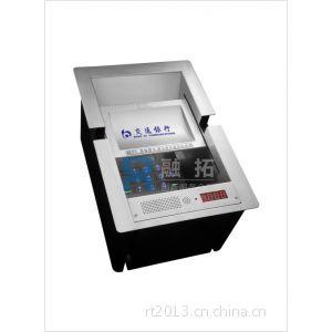 供应中国融拓 多功能收银槽R8000A豪华版震撼上市