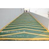 供应南京防滑坡道颗粒止滑地坪施工、南京止滑坡道地面材料施工