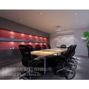 供应石家庄办公室装修设计报价效果图