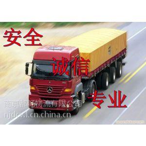 供应南京到徐州物流专线
