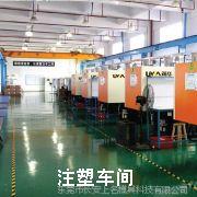 供应医疗电子产品模具开发设计上海开模数码外壳冲压注塑模具加工