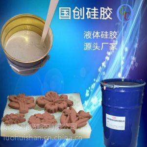 供应耐高低温饼干模具硅胶