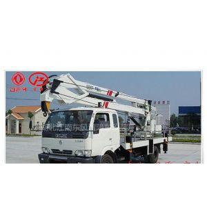 厂家直销东风多利卡18米高空作业车