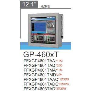 供应PFXGP4601TAD标准型12.1英寸GP4000系列PROFACE人机界面