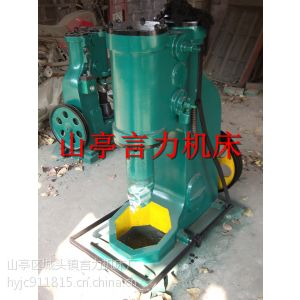 供应C41-16kg空气锤多少钱 16公斤空气锤型号
