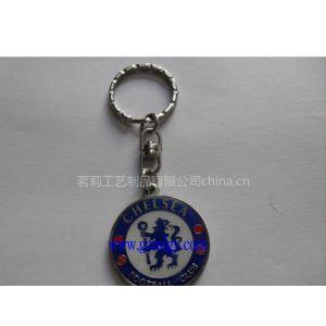供应金属钥匙扣、锌合金钥匙扣、皮钥匙扣、PVC钥匙扣