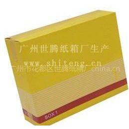 广州纸箱包装哪里好?广州纸箱包装找世腾,世腾纸箱厂