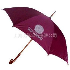 供应定制雨伞 定做广告雨伞 上海雨伞定制厂家