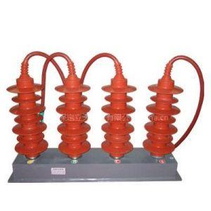 供应三相组合式过电压保护器-立天