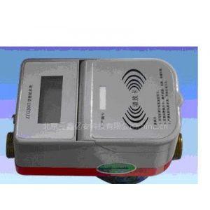 供应IC卡热水水表,智能热水水表,射频卡热水水表