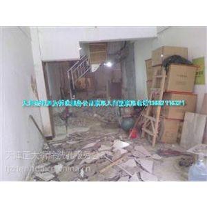 供应天津专业地面拆除 厂房地面切割13642101871