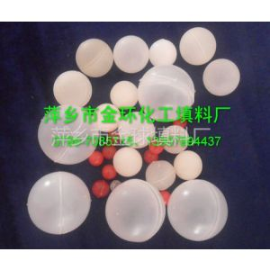 供应保温浮球,空心塑料浮球
