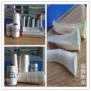 供应节能环保材料 陶瓷纤维绳