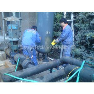 供应重庆中央空调清洗维修维护保养进口制冷设备专修加氟移机换油