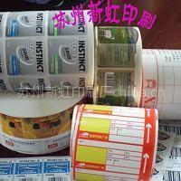 供应扬州不干胶标签 扬州不干胶标签印刷