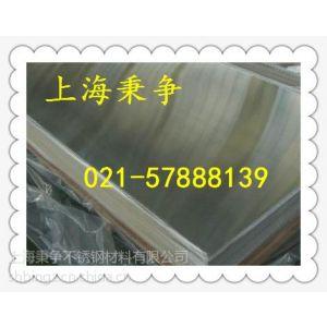 供应SUH616 SUH616是什么材料呢?