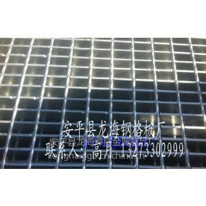 供应镀锌异形钢格板,厂房专用沟盖板