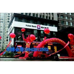 武汉市空飘公司/武汉空飘租赁公司/武汉空飘气球出租