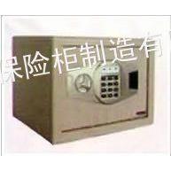 供应供四川防火防磁柜和成都保险柜及超越保险箱