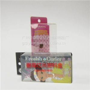 供应供应PET塑料盒丨PET包装盒丨透明化折盒丨彩色化妆盒