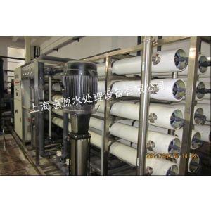供应食品加工纯水设备