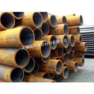 供应————15mn钢管——20mn钢管——厂家
