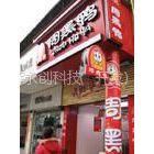供应北京金辉小吃培训总部加盟周黑鸭 正宗周黑鸭做法加盟培训